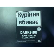 Табак DARKSIDE BLACK CURRANT АКЦИЗ