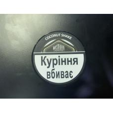 Табак MustHave СOCONUT SHAKE АКЦИЗ