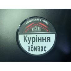 Табак MustHave STRAWBERRY LYCHEE АКЦИЗ