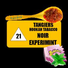 ТАБАК TANGIERS (NOIR EXPERIMINT) НА РАЗВЕС