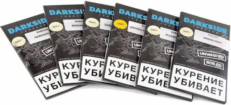 Купить табак для кальяна Дарк Сайд в Харькове